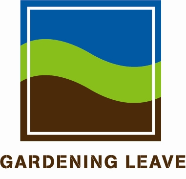 Gardening leave rights uk
