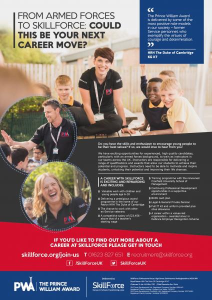 New recruitment flyer